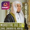 MUROTTAL QURAN || Surat Al Balad || Zahil Zakaria Al Hafidz