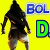 Ae baba Phir se nirmal kar di hamra ganga Mai ke ( Pawan Singh ) Bhojpuri Hit Dj Remix Song