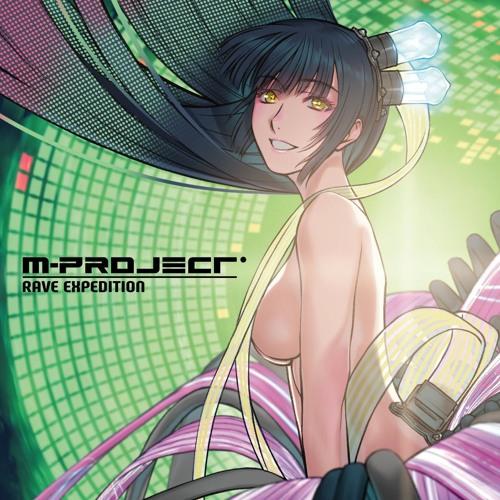 Scott Brown & M-Project - The Revolution (VIP Mix)