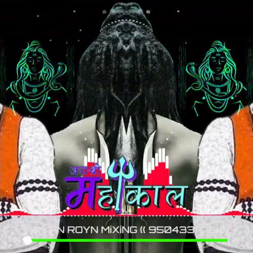 Chilamiya Ae Bhola Dj Remix Song { Anu Dubey } ARYAN ROYN MiXiNG