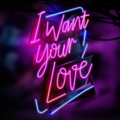 Nova Nardi - I Want Your Love
