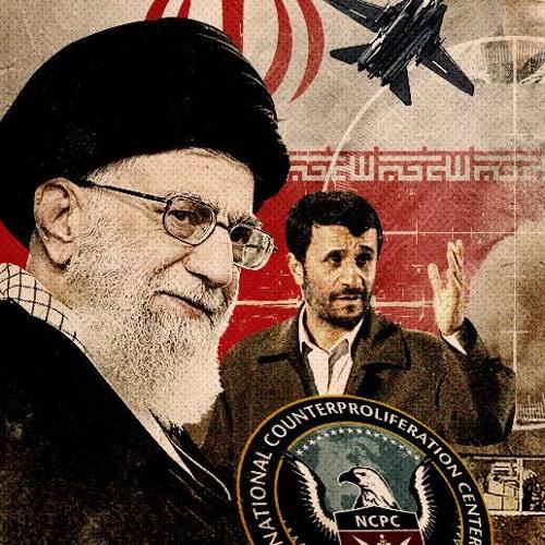 ایران و جهان در هفته ای که گذشت  یکشنبه ۱۶ تیر