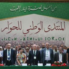 """جولة مغاربية: هل تؤدي """"شروط"""" المعارضة الجزائرية إلى حل الأزمة أم تعقيدها؟"""