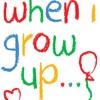 When I Grow Up (NF Remix)