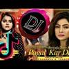 Bewafa Tune Mujko Pagal Kardiya Full Vibration Dj Remix Bewafa Song ( Www.Dondj.Wapkiz.Com
