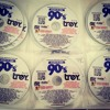 SOUL OF SYDNEY 285 DJ TREY - Made In The 90s Hip Hop & R&B Mixtape   2012