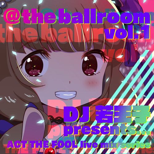 @ the ballroom vol.1