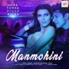 Manmohini | Official Song | Hume Tumse Pyaar Kitna | Karanvir B, Priya B | Mika S, Kanika K, Ikka