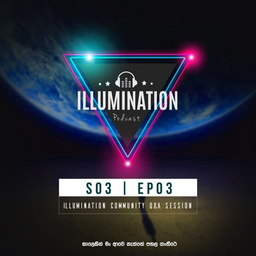 Illumination S03E03: Q&A Session