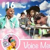 My Dream Future Podcast Guests (The Voice Memos Podcast)#16