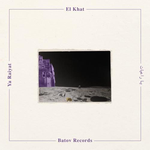El Khat - Ya Raiyat - يا راعيات (Single)