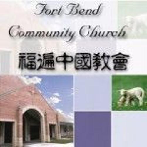 2019 - 07 - 04 Dr. Rich Bae One Church, One Foundation 弗 2章19 - 22節