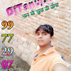 Bhole Ka Kharcha Shiv Bhajan Sandeep Kuldeep Electro Hard Gms Bass Punch Mix [Dj Tanuj Kumar]