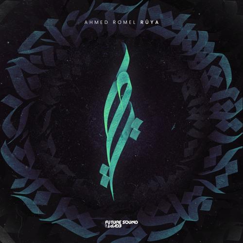 Ahmed Romel Pres. RÜYA - The Debut Album (Promo Mix)