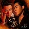 Nonstop 2019 - Việt Mix Sóng Gió - Hãy Trao Cho Anh remix.