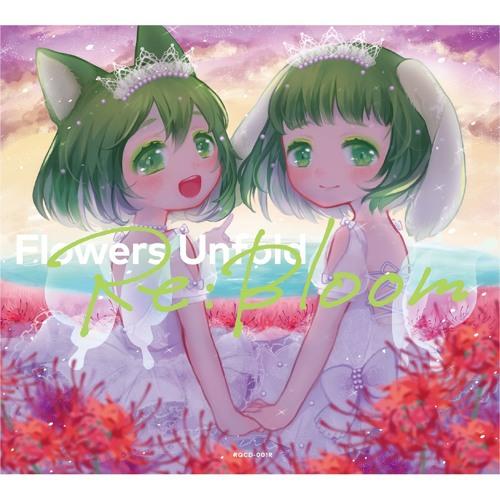 【C96】RQCD-001R Flowers Unfold Re:Bloom Crossfade Demo
