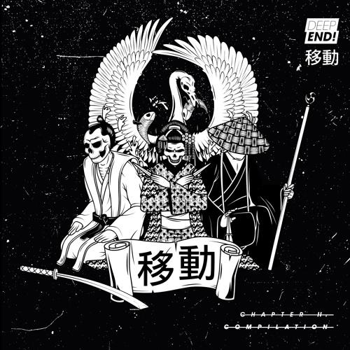 Kanomotis - Watch Yah Steppa VIP (DPND03)