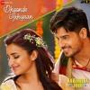 Dhoonde Akhiyaan Full Audio Song | Jabariya Jodi Movie Songs | Sidharth Malhotra | Parineeti Chopra