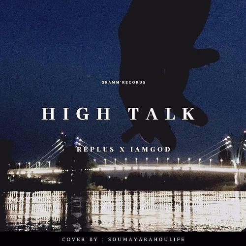 Réplus X IamGod - HighTalk (Official Audio)