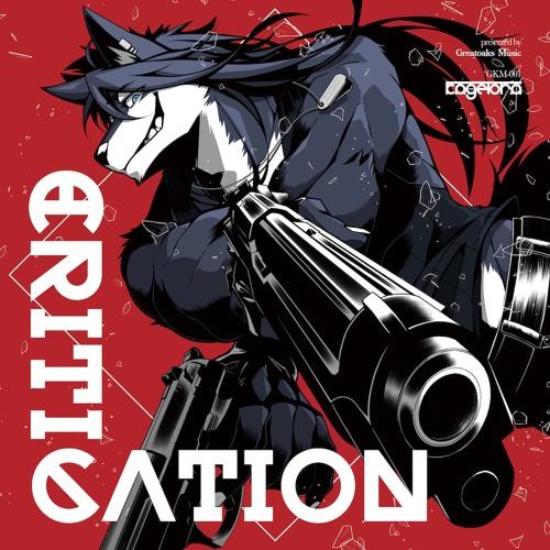 【C96】影虎。3rd Album「CRITICATION」XFD【8/12 南-サ26b】