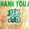 Download LUCA  Neeyilla Neram Song  Signature Version Ft Sooraj S Kurup  Tovino Thomas Ahaana Krishna HD.mp3 Mp3