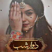 Cover mp3 Deewar E Shab Full OSt | Without dialoges