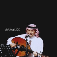 Cover mp3 لا مايكفيني - عبدالمجيد عبد�