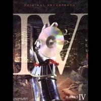 Cover mp3 Shin Megami Tensei IV OST - Shinjuku Underground D