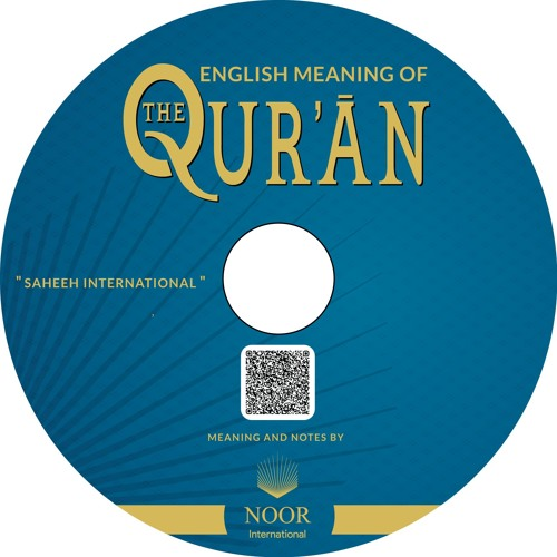 the noble quran by surah Only English