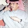 Download ياحمامه روحـي يمّ العشير * Mp3