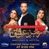 Download Ramz - E-Ishq l Full OST l Meekal Zulfiqar l Hiba Bukhari  Har Pal Geo Mp3