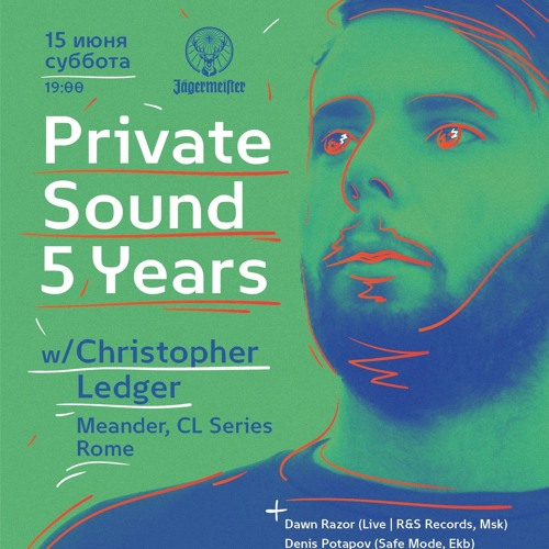 Toshie B2B Shamil OM @ Private Sound 5 Years with Christopher Ledger (2019)