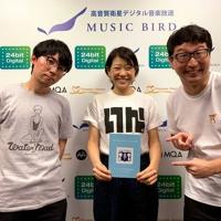 商品と店舗のない「エア本屋」とは?! いか文庫・粕川ゆきさん(2019.07.25 OA)