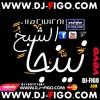 Download فيلو و ابو ليله مهرجان امشي خدي بعضك وامشي Mp3
