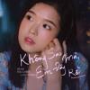 KHÔNG SAO MÀ EM ĐÂY RỒI | SUNI HẠ LINH ft. Lou Hoàng