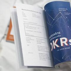 EP 391 สรุปการเรียนรู้หลักสูตร Certified OKR Professional Day 3