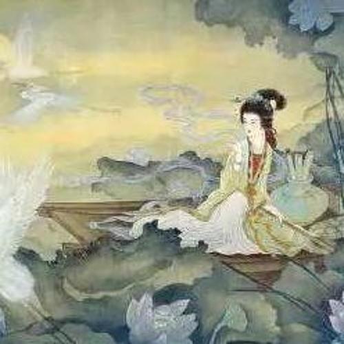 如梦令·常记溪亭日暮/Ru Meng Ling · The Dusk at the River Arbor I Often Recall.