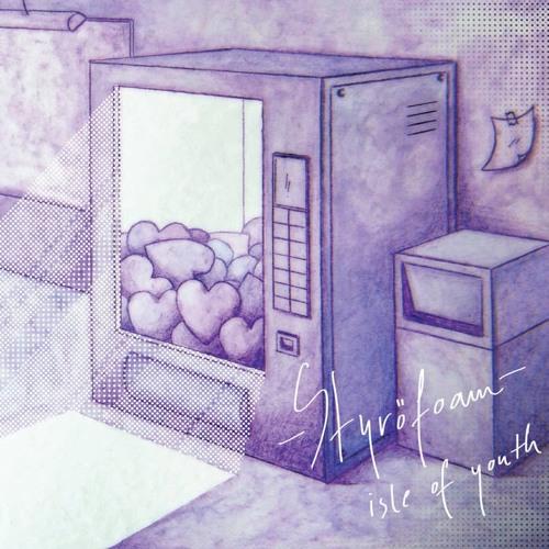 RM #10:  Styröfoam - Sick Disk-O
