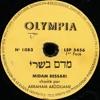 Abraham Arzouane - Midam Bessari - מדם בשרי [Sides 1-2] (Olympia, c. 1950s)