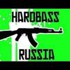 Dj Satana - Masterz Of Bass