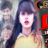 Aye Merey Khuda Tu Itna Bata-New SAD Song (Hard Vibration Remix) Dj Ajay Nanpara