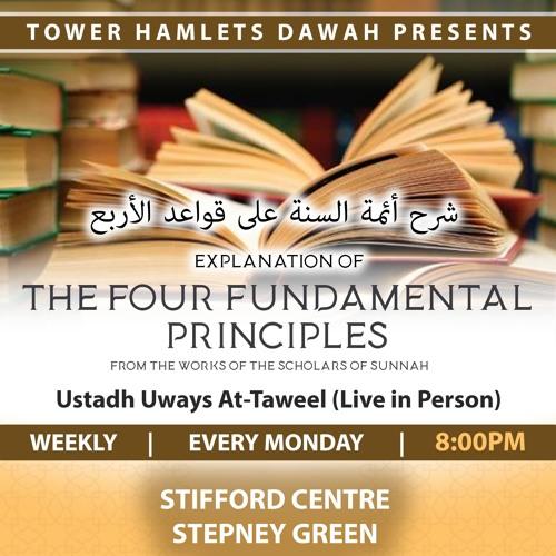 Ustadh Uways At - Taweel - Question - Why Do You Use Names Like Salafi, Ahlus Sunnah, Ahlul Athar?