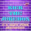 E 9: Daft Punk - Discovery