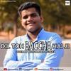 Download Dil Toh Baccha Hai Ji | Cover by Muhammad Huzaifa | Rhythmatic Studio Mp3