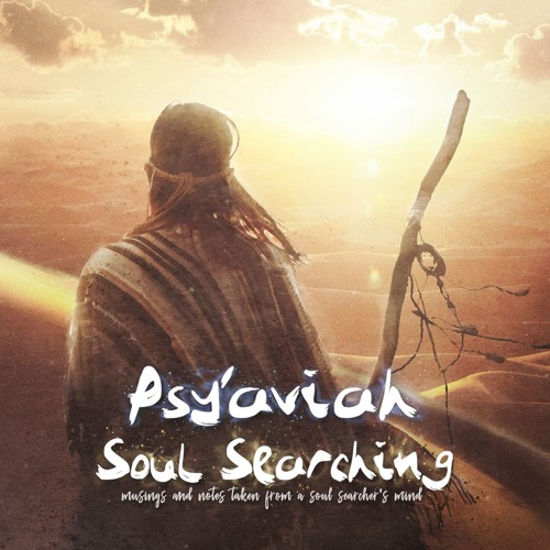 "Psy'Aviah ""Soul Searching"" album (2019) Full Length Previews"