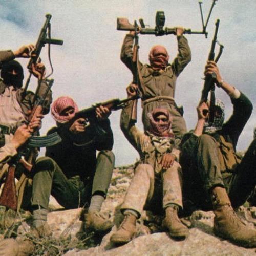 || لأنزع صمام القنبلة وأرمي بجسمي || الثورة الفلسطينية