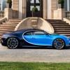 Bugatti - Tyga X G-Eazy X Quavo X Offset Type Beat   Club Banger Instrumental