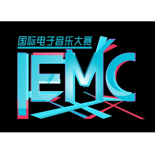 2019 IEMC Submission Mix Demo 1