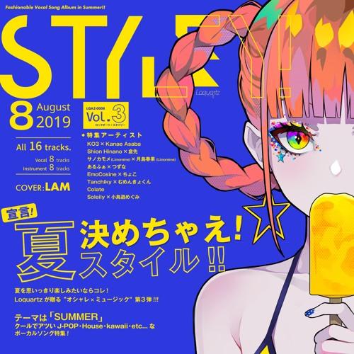 [LQAZ0008] STYLEY! vol.3 - XFD