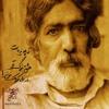 Download Gerikhom Nahonden - Ebrahim Monsefi (گِریخوم نهوندن - ابراهیم منصفی) Mp3